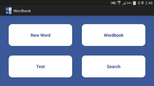 Wordbook Lite
