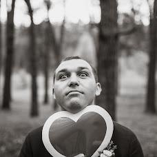 Wedding photographer Vladislav Levickiy (levitskyi9). Photo of 13.10.2017