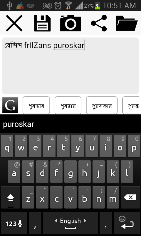 নোট- screenshot