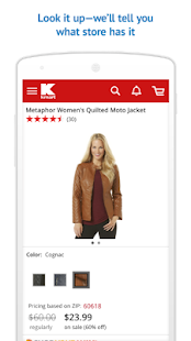 Kmart - Download & Shop Now- screenshot thumbnail