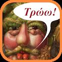 Greek Food Decoder icon
