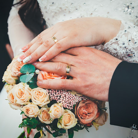 Wedding photographer Tatyana Pomelnikova (pomelnikovaphoto). Photo of 11.06.2017