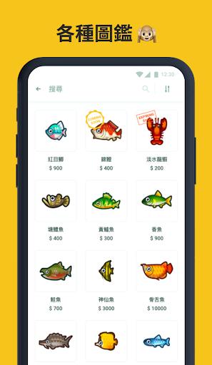 動物森友會:島民廣場 screenshot 3