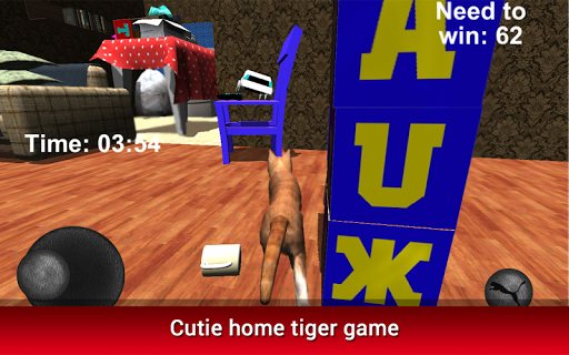 Home Tiger Simulator