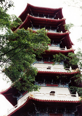 Pagoda Chinese Garden Jurong