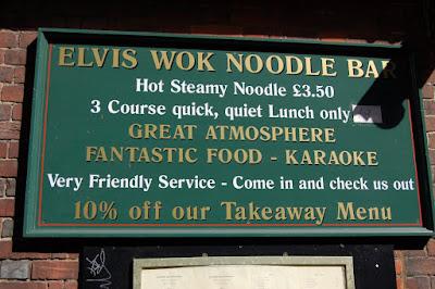 Elvis Wok Noodle Bar