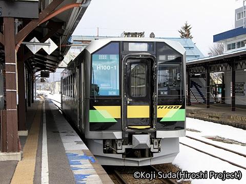 JR北海道 H100形 倶知安にて_01
