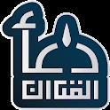 Doa - Al Quran icon