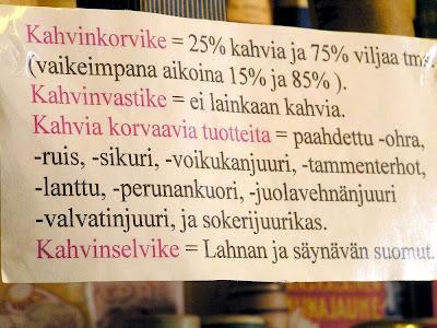 Wanhapuoti-05%20%287%29.jpg
