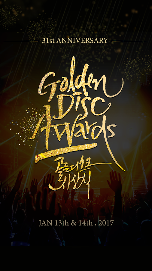 31st Golden Disc Awards VOTE- screenshot