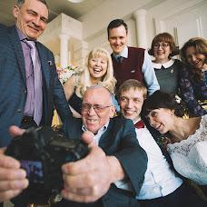 Wedding photographer Dasha Tebenikhina (tebenik). Photo of 16.02.2016