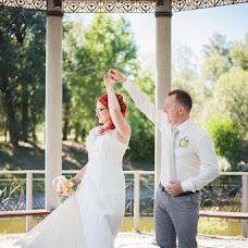 Wedding photographer Alisa Malysheva (alisaphoto). Photo of 15.08.2017