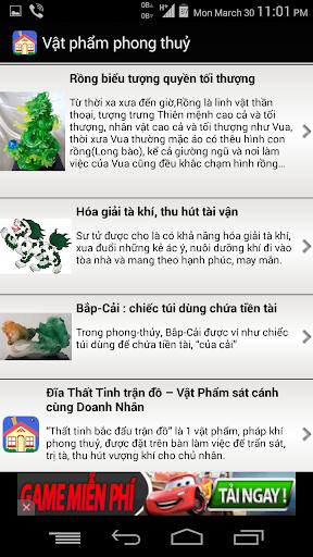 Phong thu1ee7y tou00e0n thu01b0 1.0.0.29 screenshots 6