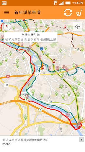 台北單車道