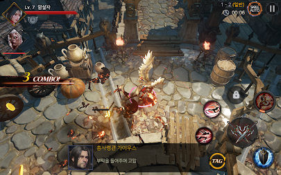블레이드2 for kakao APK screenshot thumbnail 23