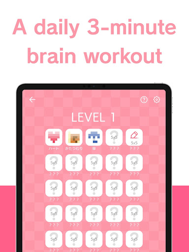 Logic Art - Simple Puzzle Game  screenshots 8