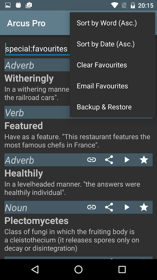 Arcus Dictionary- screenshot