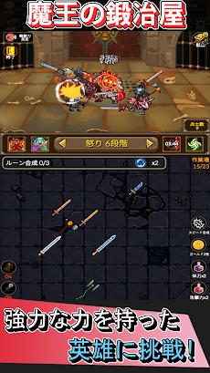 魔王の鍛冶屋のおすすめ画像5