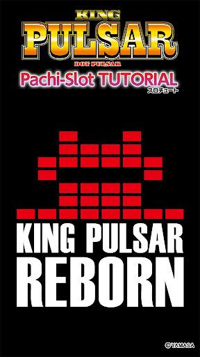 パチスロキングパルサー ~DOT PULSAR~スロチュート