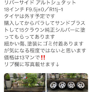 フェアレディZ Z33 Z33 Ver.ST 前期のカスタム事例画像 やんのガレージさんの2021年10月07日22:21の投稿