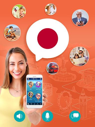 Learn Japanese. Speak Japanese  screenshots 7