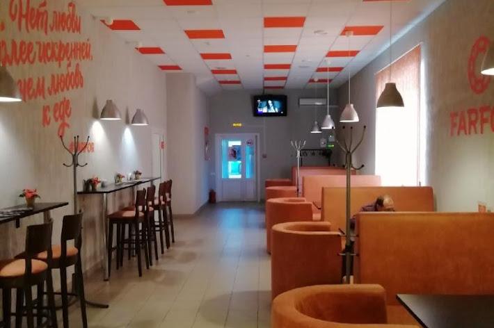 Фото №2 зала Фарфор на Коммунальной