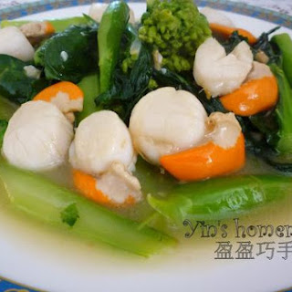 Stir-Fry Scallops With Gai Lan