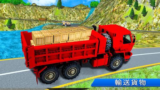 トラック ドライブ 貨物 3D