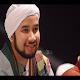 Habib Ja'far Al Jufri Mp3 Offline APK