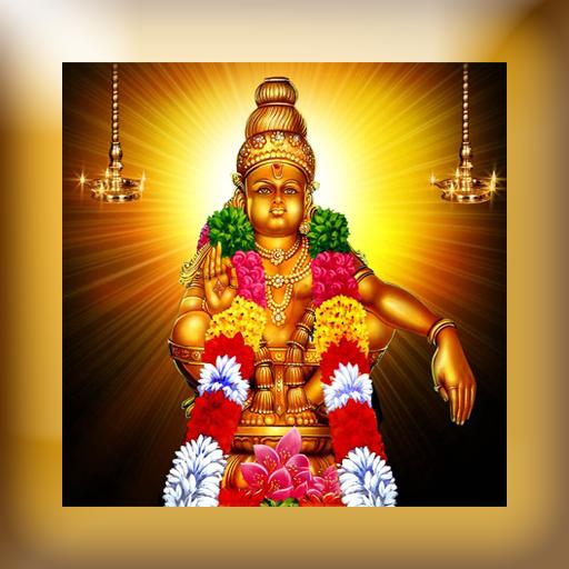lord ayyappa wallpapers hd apps on google play google play