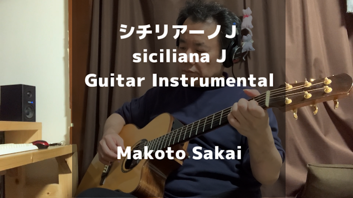 シチリアーノJ(siciliana J) Guitar Instrumental