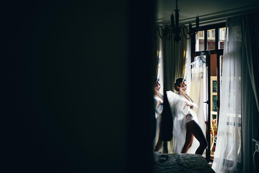 Wedding photographer Yuliya Frantova (FrantovaUlia). Photo of 15.12.2015