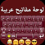 Arabic English Photo keyboard