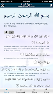 Learning Tajweed- screenshot thumbnail