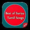 Best of Suriya Tamil Songs APK