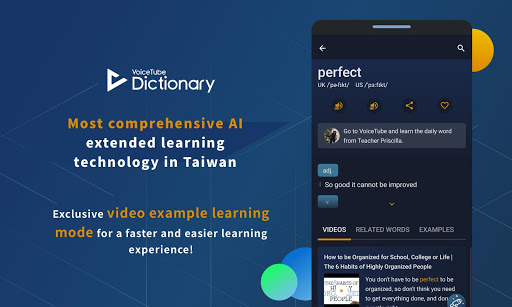 VoiceTube Dictionary for English learners screenshot 1