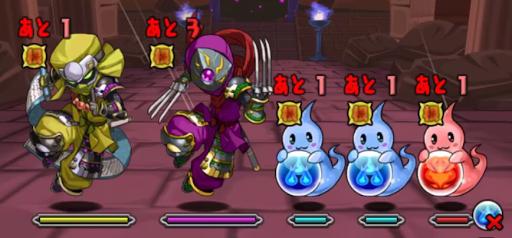 魔廊攻略のコツ-7F