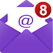 Email for Yahoo Mail App - Bitmail