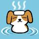アニマルスパ - かわいい動物たちとお風呂