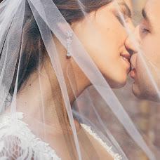 Wedding photographer Darya Bondina (BondinaDaria). Photo of 04.01.2018