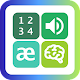 Memory Game: Learn and Have Fun! Download on Windows