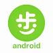 歩くーぽん - Androidアプリ