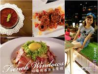 French Windows 琺蘭綺瑥朵茶餐館
