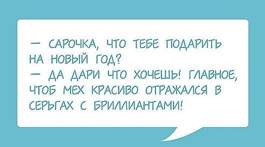 анекдоты из Одессы_03