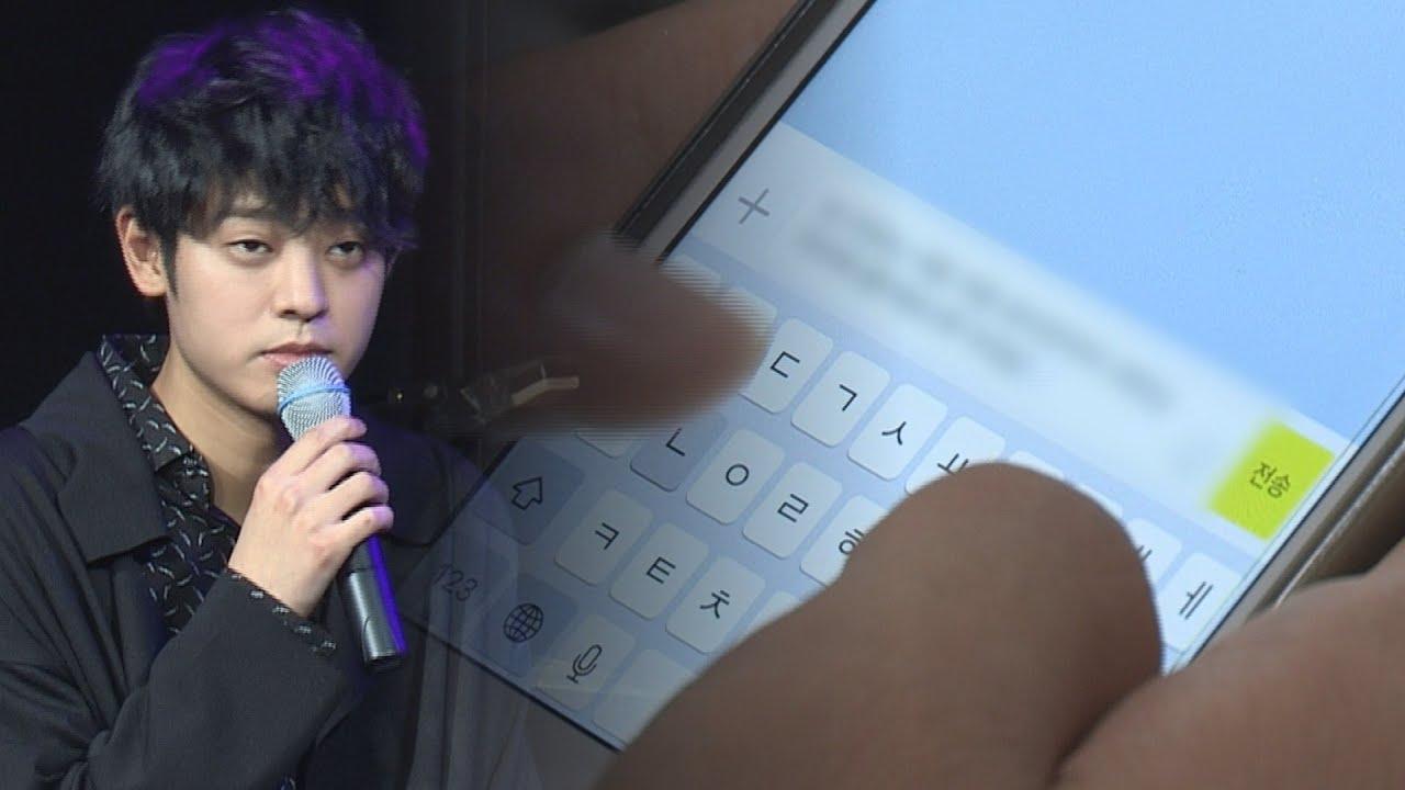 goo hara jung joon young 5