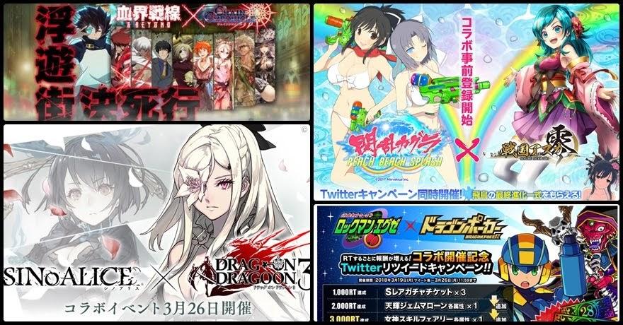 [Collaboration] รวมโคลาโบเกมมือถือโซนญี่ปุ่นปลายเดือนมีนาคม!