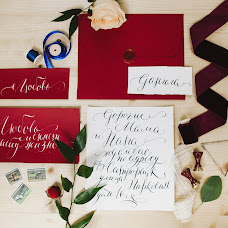 Wedding photographer Liza Medvedeva (Lizamedvedeva). Photo of 12.10.2015