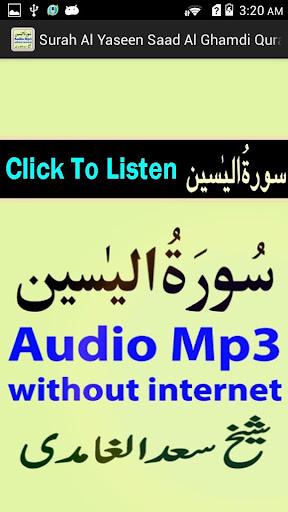 A Surah Yaseen Mp3 Audio Saad