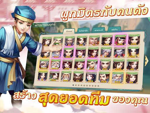 Swordsman Awakening  screenshots 8
