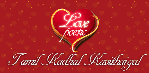 Kadhal Kavithaigal - Tamil - Apps on Google Play